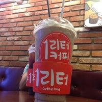 Photo taken at Latte King by Jae Yeon L. on 9/7/2014