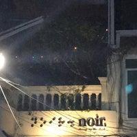 Photo taken at Noir. Dining in the Dark Saigon by Reneta T. on 4/16/2017