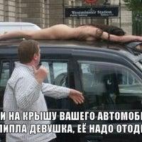 Photo taken at Монумент Летчикам-Космонавтам by Stas on 4/9/2014