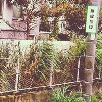 Photo taken at JR 横浜線 東神奈川駅 by Etsushi S. on 10/3/2012