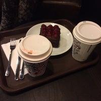 11/19/2017 tarihinde Tubaziyaretçi tarafından Starbucks'de çekilen fotoğraf