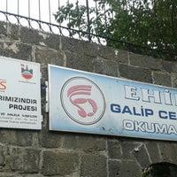 Photo taken at Ehider Galip Cercisoglu Okuma Salonu by Kübra on 5/20/2014