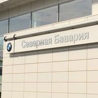 Photo taken at BMW Северная Бавария by Sergey G. on 5/27/2015