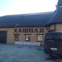 Photo taken at хашная by Павел on 6/15/2015