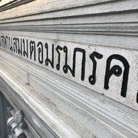 Photo taken at Sommut Amon Mark Bridge by Pam :. on 12/30/2017
