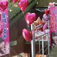 Photo taken at Ikebukuro Dot by だーまん on 5/27/2014