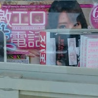 Photo taken at Coco 上北方店 by ぱくぱくピッピ (. on 10/4/2015