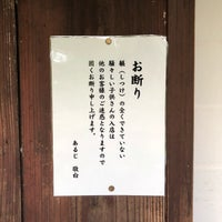 Photo taken at 播磨屋本店 生野総本店 by munekov on 8/21/2018