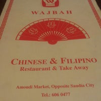 Photo taken at Wajbah Restaurant by Charito M. on 1/30/2014