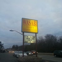 Photo taken at Dartmouth Wasabi by Rebecca D. on 3/1/2013