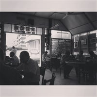 Photo prise au Sek Yuen Restaurant (適苑酒家) par Say Khoon G. le10/30/2013