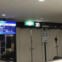 Photo taken at Gate 20 by Yosuke on 4/29/2015