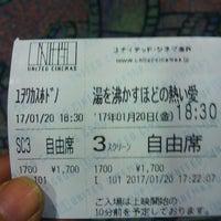 Photo taken at United Cinemas by Yu N. on 1/20/2017