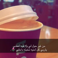 Photo taken at Costa Coffee by نـون 🕊.. on 4/10/2015