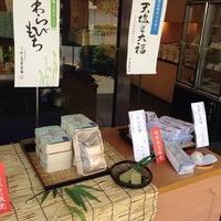 Photo taken at 千鳥屋 堂島店 by Sean.T on 5/25/2014
