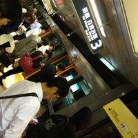 Photo taken at Mita Line Shirokane-takanawa Station (I03) by Sean.T on 6/5/2013