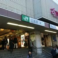 Photo taken at JR 目黒駅 東口 by Sean.T on 11/10/2012