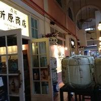 Photo taken at Orihara Shoten by Sean.T on 11/17/2012