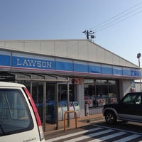 Photo taken at Lawson by Sean.T on 5/13/2014