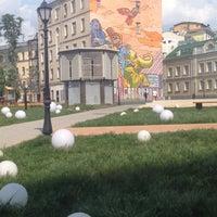 Photo taken at Дизельный завод им. А. И. Госсельбаха by Вадим Кельбуца (. on 5/25/2014