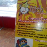 Photo taken at Кафе-пельменная Rich by Юрий Г. on 2/18/2014