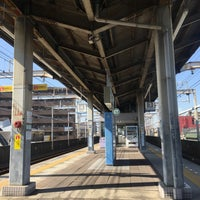 Photo taken at Kishinosato-Tamade Station (NK06) by Kunio M. on 5/10/2018