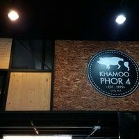 8/26/2016 tarihinde tansai a.ziyaretçi tarafından ร้าน ขาหมู พ4'de çekilen fotoğraf