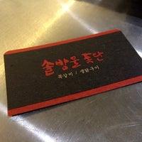 Photo taken at 솔방울폭탄 by Rose K. on 8/25/2014