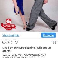 2/6/2018에 Tango U.님이 Tango-Magia Dance Studio에서 찍은 사진
