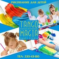 Photo prise au Tango-Magia Dance Studio par Tango U. le10/21/2014