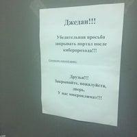 Снимок сделан в Автостанция «Новоясеневская» пользователем ALI🇧🇾🤔 A. 2/1/2017