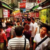 Foto tomada en Rueifeng Night Market por Wei Meng S. el 6/15/2013