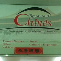 Photo taken at Restaurante Chinês by Júlia M. on 2/21/2014