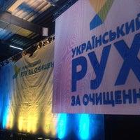 Foto scattata a PLATINUM da Volodymyr S. il 2/23/2016