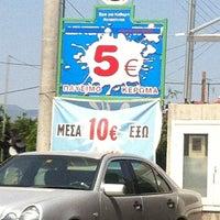 Photo taken at Car Wash Ο Γιώργης by 🌻Sophie🌻 A. on 7/15/2013