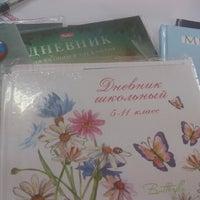 Photo taken at Школа № 1 by Татьяна К. on 9/15/2014
