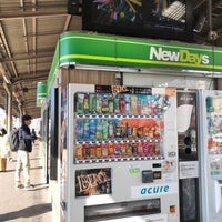 Photo taken at NewDaysミニ 金町1号 by Shyam P. on 11/5/2017