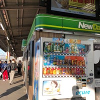 Photo taken at NewDaysミニ 金町1号 by Shyam P. on 3/2/2018