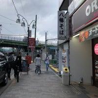 Photo taken at 代々木八幡跨線橋 by Shyam P. on 4/6/2018