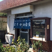 Photo taken at 堀川食堂 by 綾瀬はるか on 10/8/2014