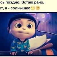 Photo taken at НЕВком by АнЮтка 💋 B. on 7/23/2014
