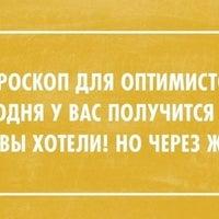 Photo taken at НЕВком by АнЮтка 💋 B. on 6/23/2014