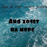 Photo taken at НЕВком by АнЮтка 💋 B. on 7/11/2014