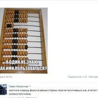 Photo taken at НЕВком by АнЮтка 💋 B. on 10/14/2014
