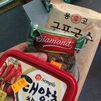 Das Foto wurde bei Hao Cai Lei Asien-Supermarkt von Jonas K. am 2/6/2016 aufgenommen
