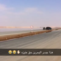 Photo taken at نفود العوشزية by Wasan on 11/26/2015