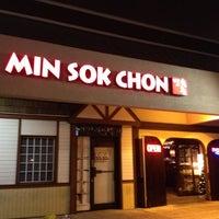 Photo taken at Min Sok Chon by Rachel S. on 11/25/2012