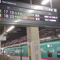 Photo taken at Tohoku Shinkansen Omiya Sta. by 安達びーまいびー@洩矢ランチ on 6/29/2013