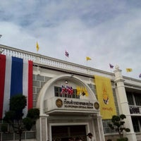 Photo taken at Klongprem Central Prison by jubjib r. on 2/11/2014