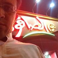 Photo taken at Saqourah by Zuhair A. on 6/19/2014